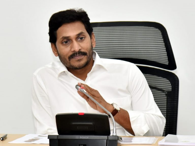 AP Jagananna Rice and Chickpea to ration card holders