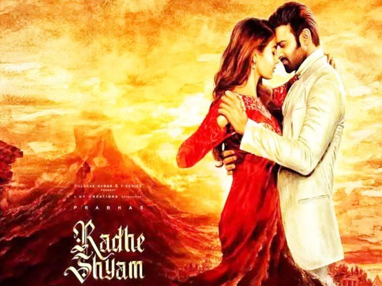 A Romantic First look at Radhe Shyam