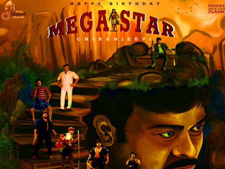 Tollywood actor Chiranjeevi, also known as the Megastar, is celebrating his 65th birthday today.